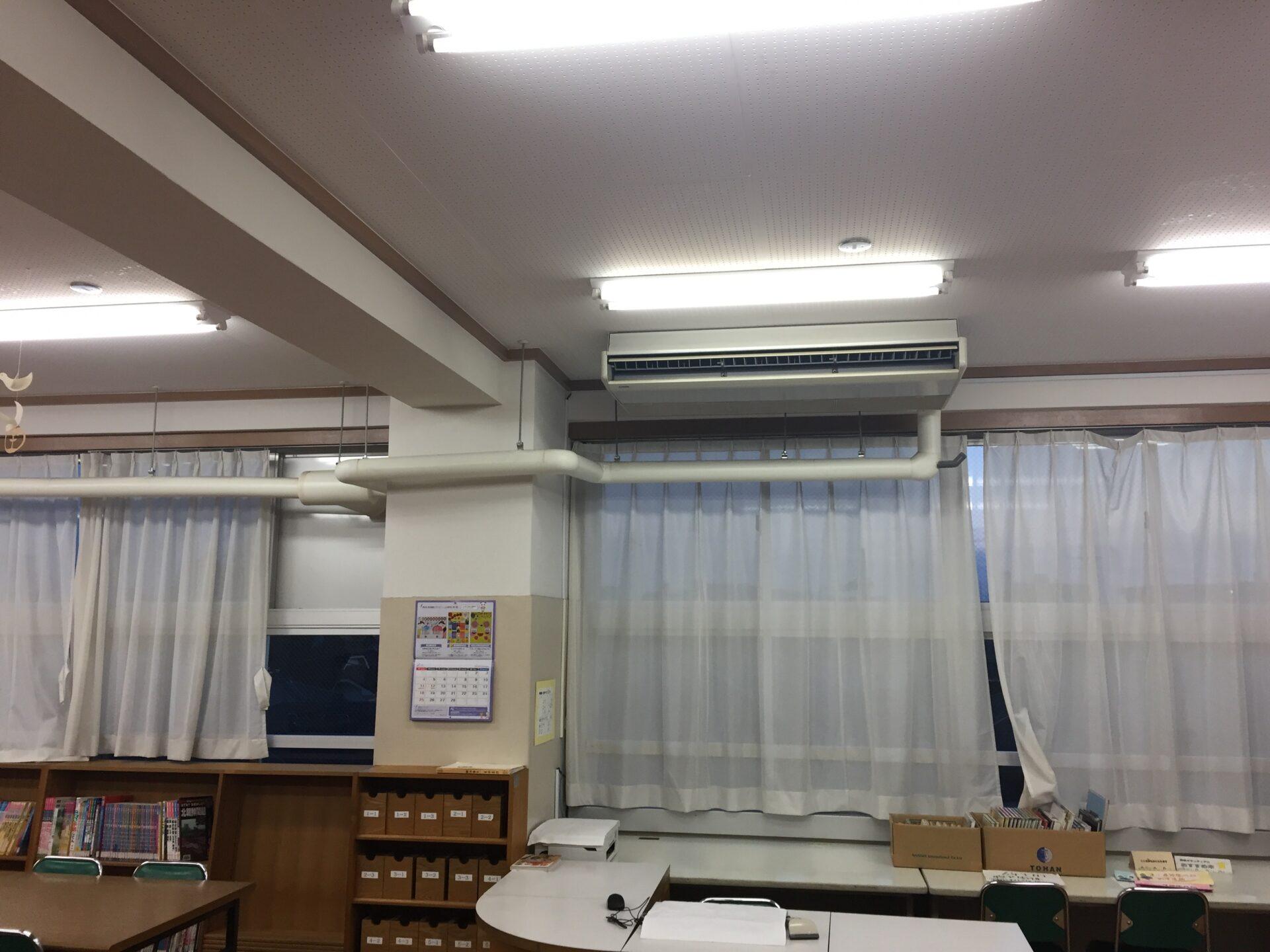 学校図書室